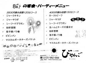 DCE40D16-3C40-435D-97C7-505C6C65999F
